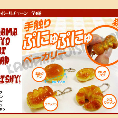 *super rare* bloom mini aoyama tokyo bread squishy buns with ball chains