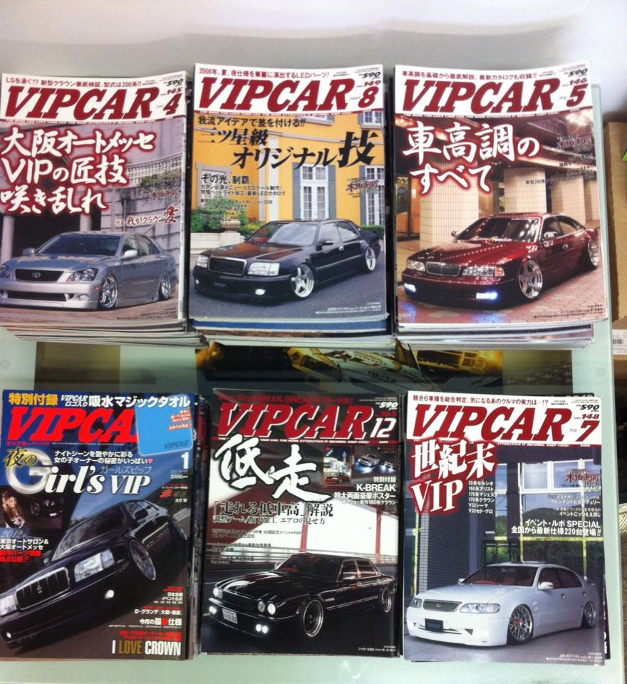 Eqvipped | Used VIP CAR Japan Magazine lot 2 | Online Store Powered ...