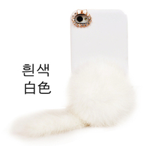 New Chic Synthetic Fur Ball & Tail iPhone Case
