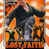 COMING SOON! - LOST FAITH DVD + Mighty VHS Special Edition Combo