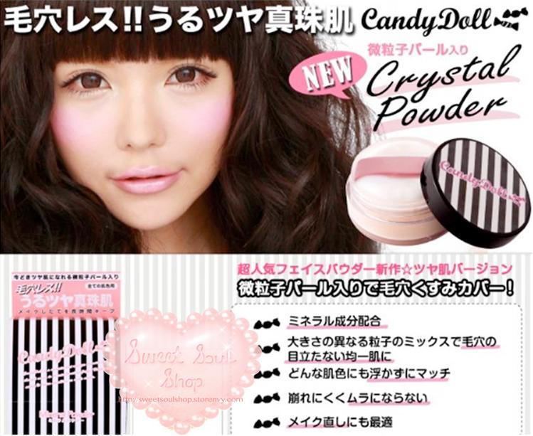 Candydoll Sonya
