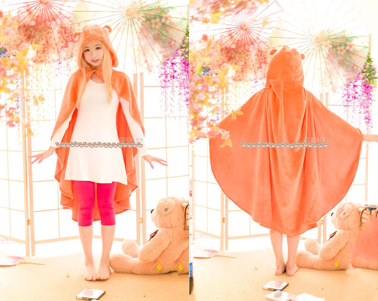 Himouto! Umaru-chan Cosplay Cape · Pocket Tokyo · Online ...