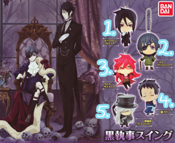 black butler anime figures cat 39 s cradle decoden online store powered by storenvy. Black Bedroom Furniture Sets. Home Design Ideas