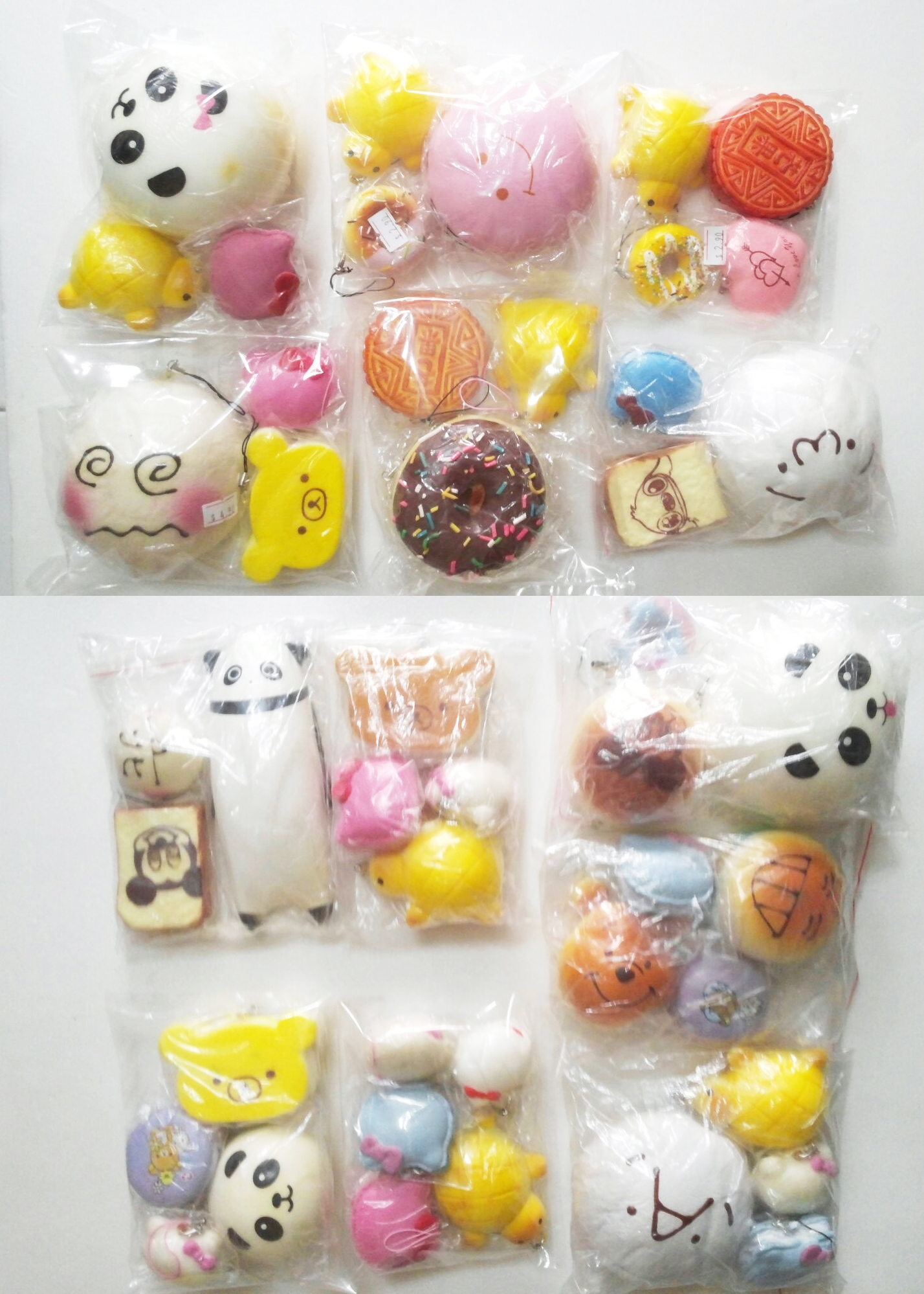 Clearance - Grade B Squishy Grab Bags ? Uber Tiny ? Online Store Powered by Storenvy