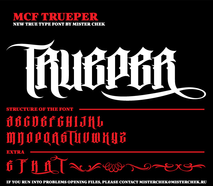 Mcf_trueper_original