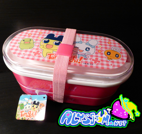 tamagotchi bento lunch box w chopsticks gabbadesu online store powered by storenvy. Black Bedroom Furniture Sets. Home Design Ideas