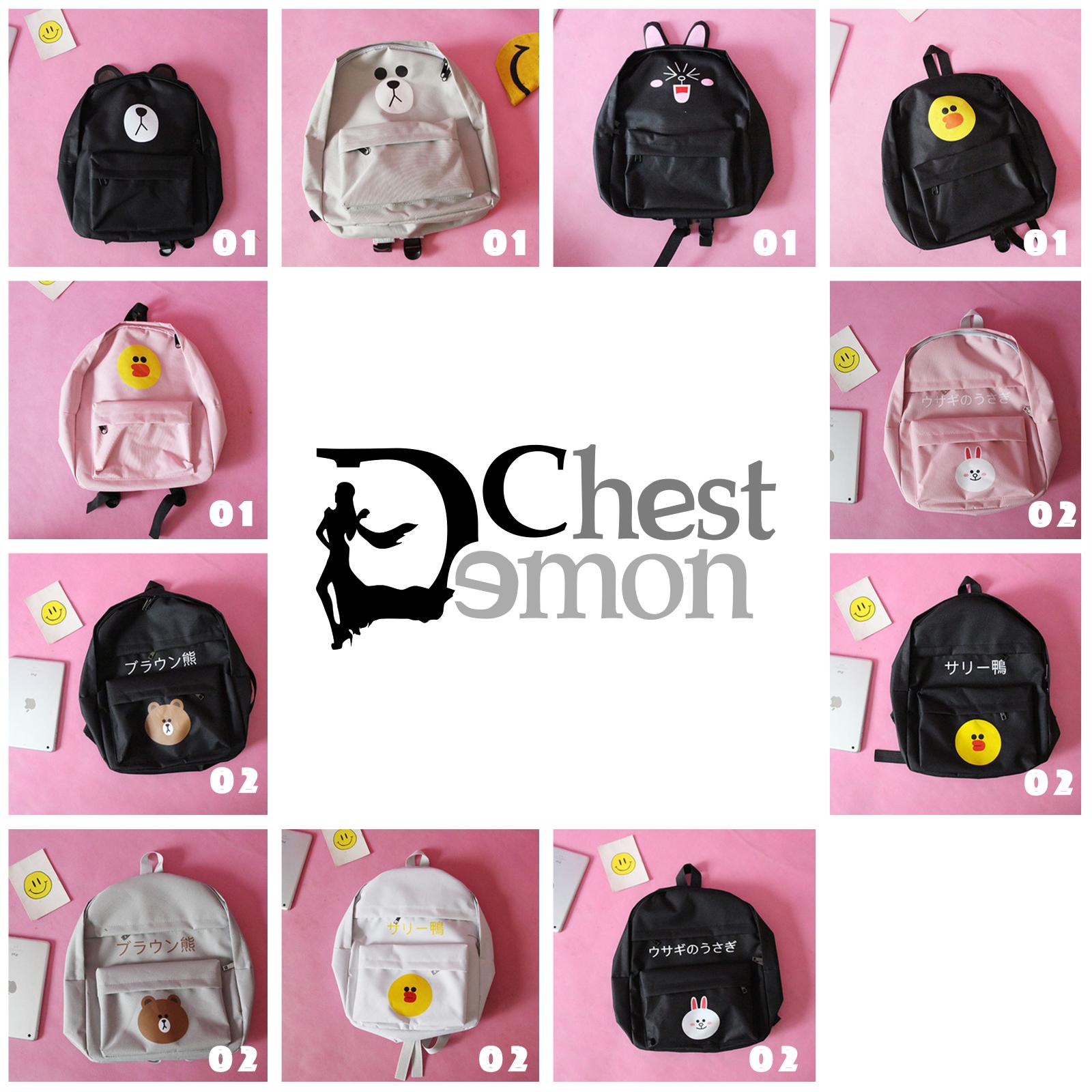 Harajuku Lovely Cartoon Backpack Japanese Cute Schoolbags ...