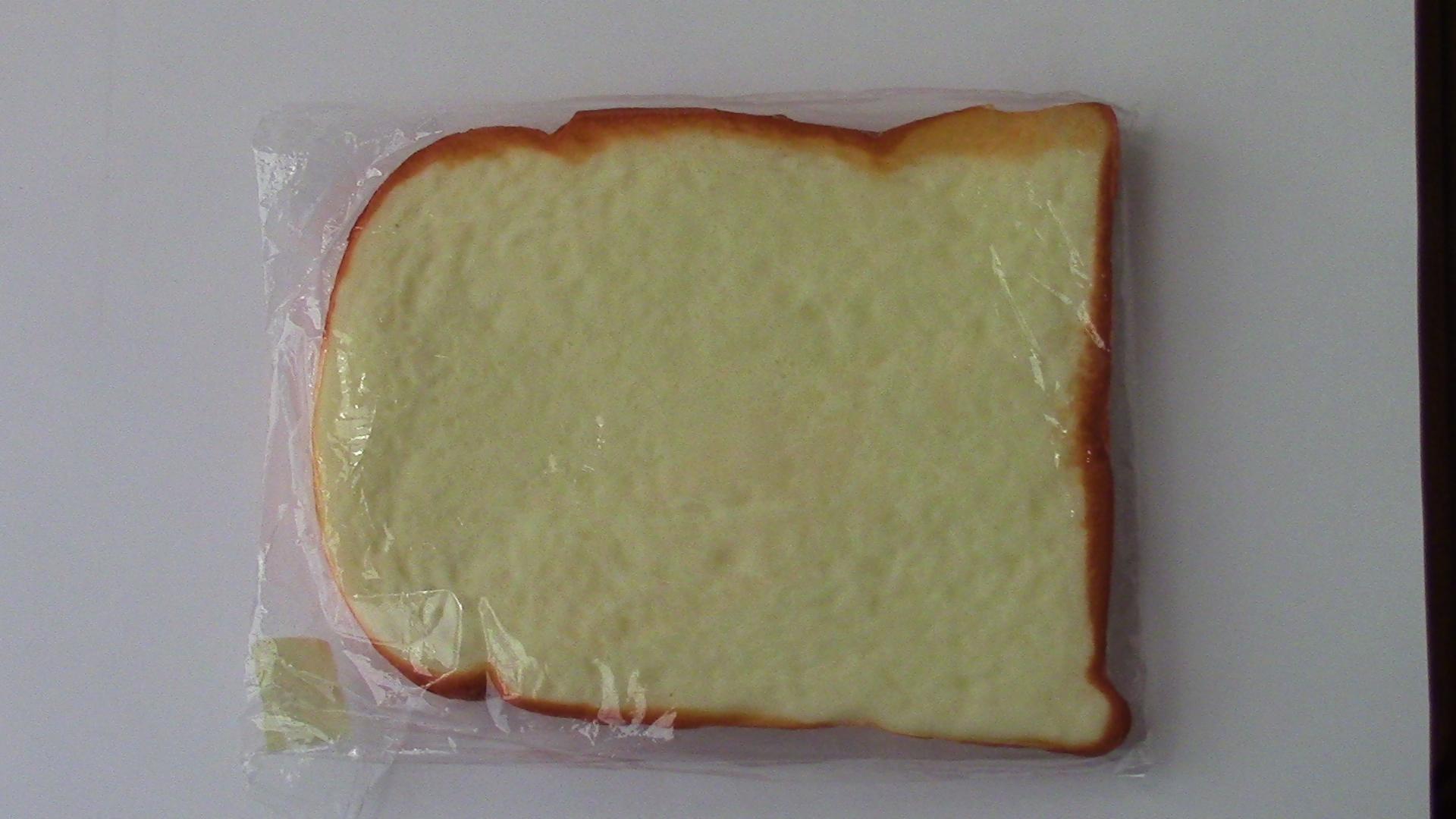 Squishy Bread Jumbo : Jumbo Bread Slice Squishy ? Kawaii Meg ? Online Store Powered by Storenvy