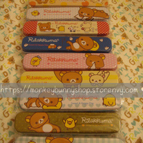Rilakkuma Tin Pencil Case
