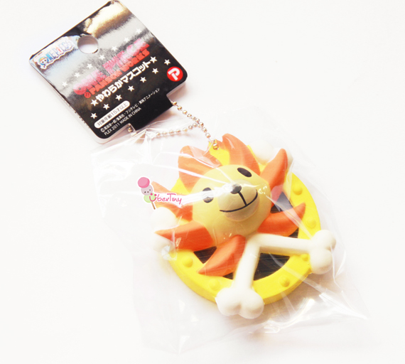 Rare* (Licensed) One Piece Squishy - Thousand Sunny ? Uber Tiny ? Online Store Powered by Storenvy