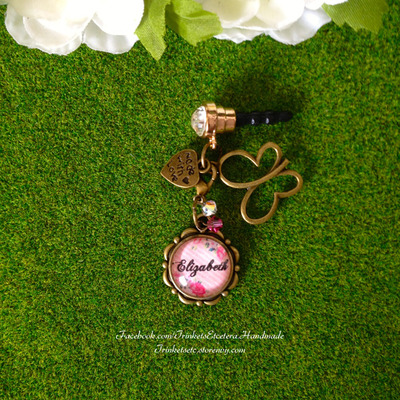 "Customise your ""elizabeth"" phone charm"