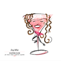 """Drinkify Me!"" Personalized Cocktail Illustration - Thumbnail 1"