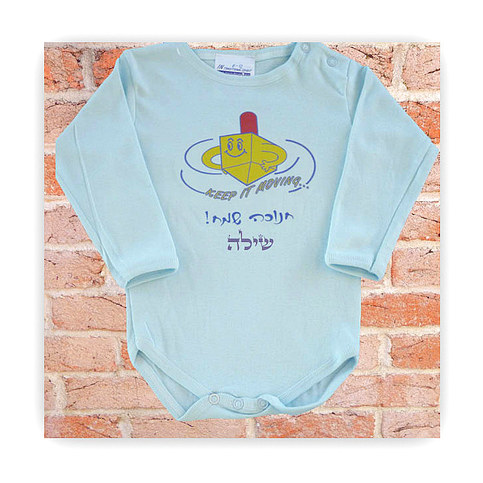 Jewish clothing stores online