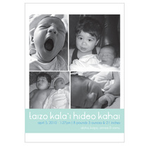 printable birth announcement | taizo