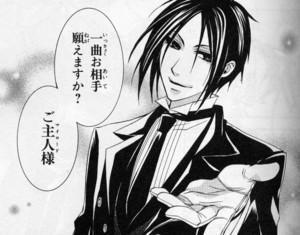 Kuroshitsuji Vol 1 16 Manga Japanese On Storenvy