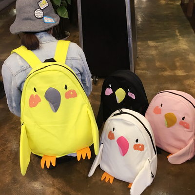 b6747c4bbb 4 colors kawaii chick backpack sp167040. 4 Colors Kawaii Chick Backpack  SP167040.  34.99. 4 colors cute kawaii cat canvas backpack sp166888