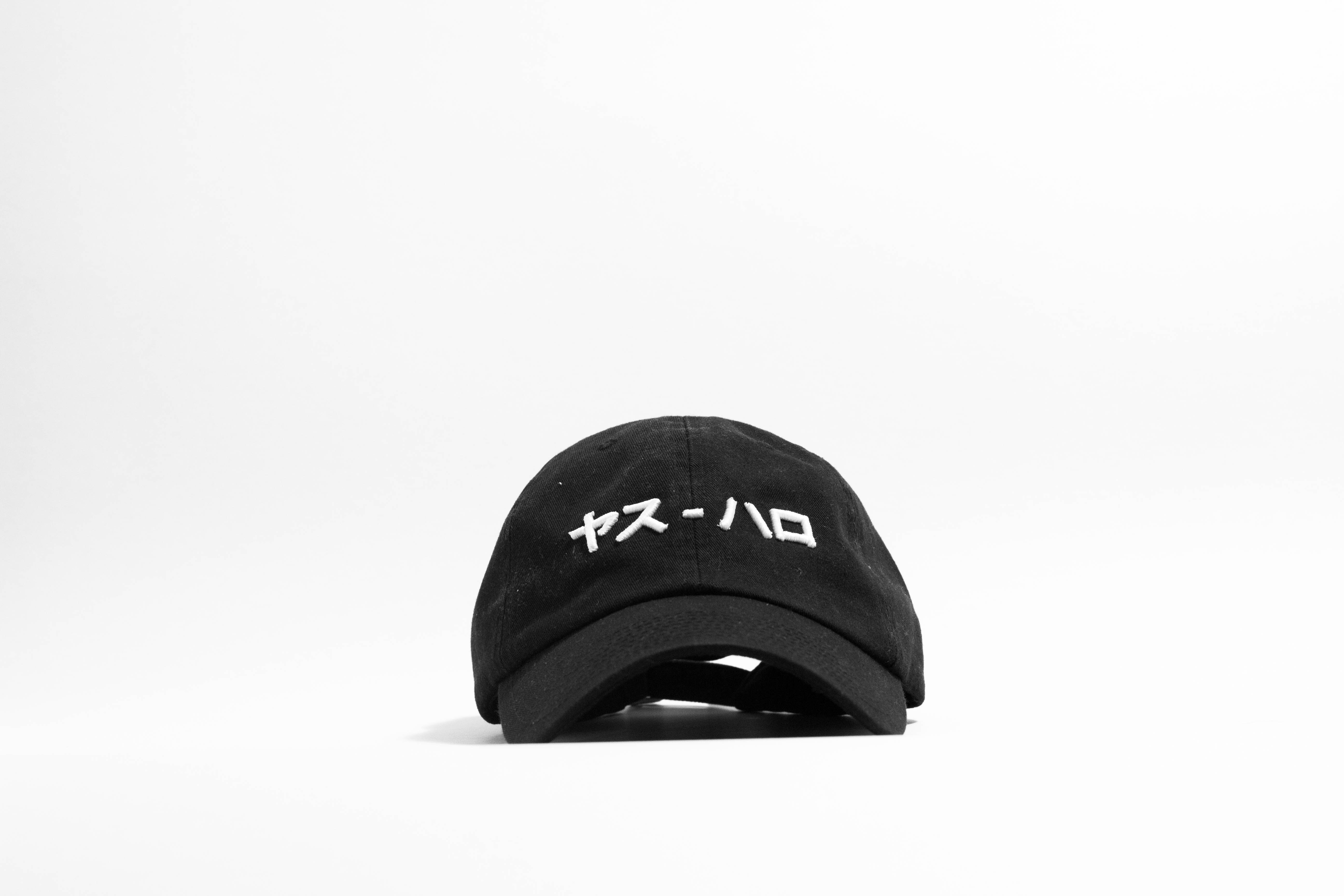 Japanese Dad Hat · yas hallo · Online Store Powered by Storenvy 9e092077d1be