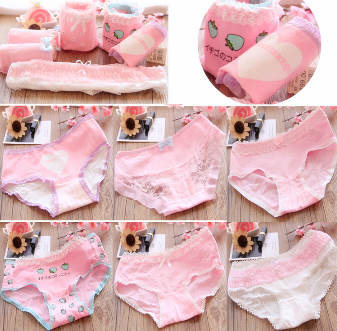 695cd8ced32b ... Japanese cute lace sexy ladies underwear gift box - Thumbnail 3 ...