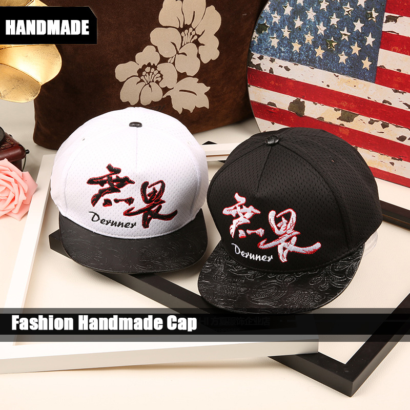 04612e8a8b7 Handmade Unisex Chinese Character Embroidery Cap  03 on Storenvy