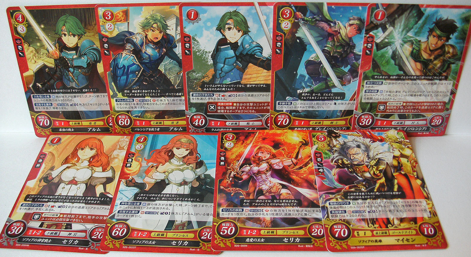 Echoes/Shadows of Valentia Fire Emblem Cipher TCG cards (series 9) sold by  shinyv
