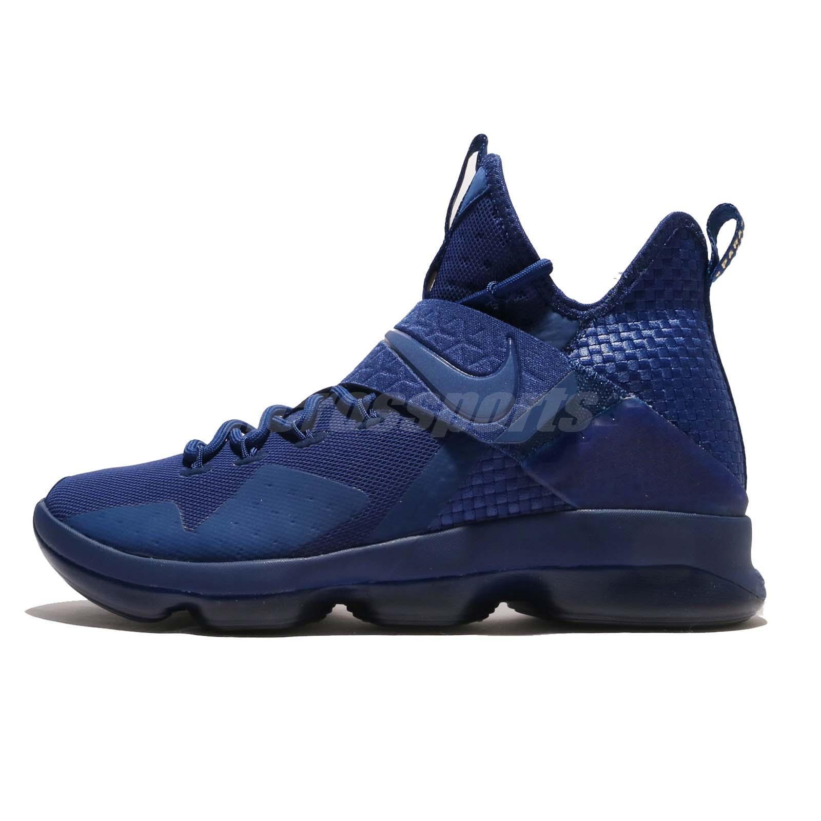 48f5b09ecae Nike Lebron XIV LMTD EP 14 James Agimat Philippines Coastal Blue on ...