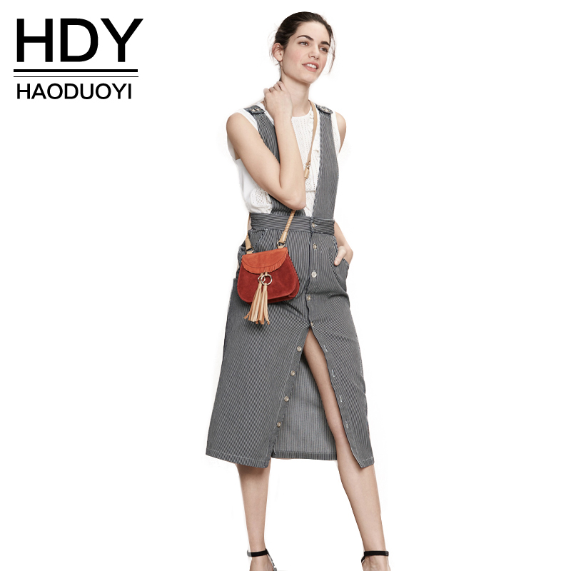 Agree High waist suspenders pencil skirt