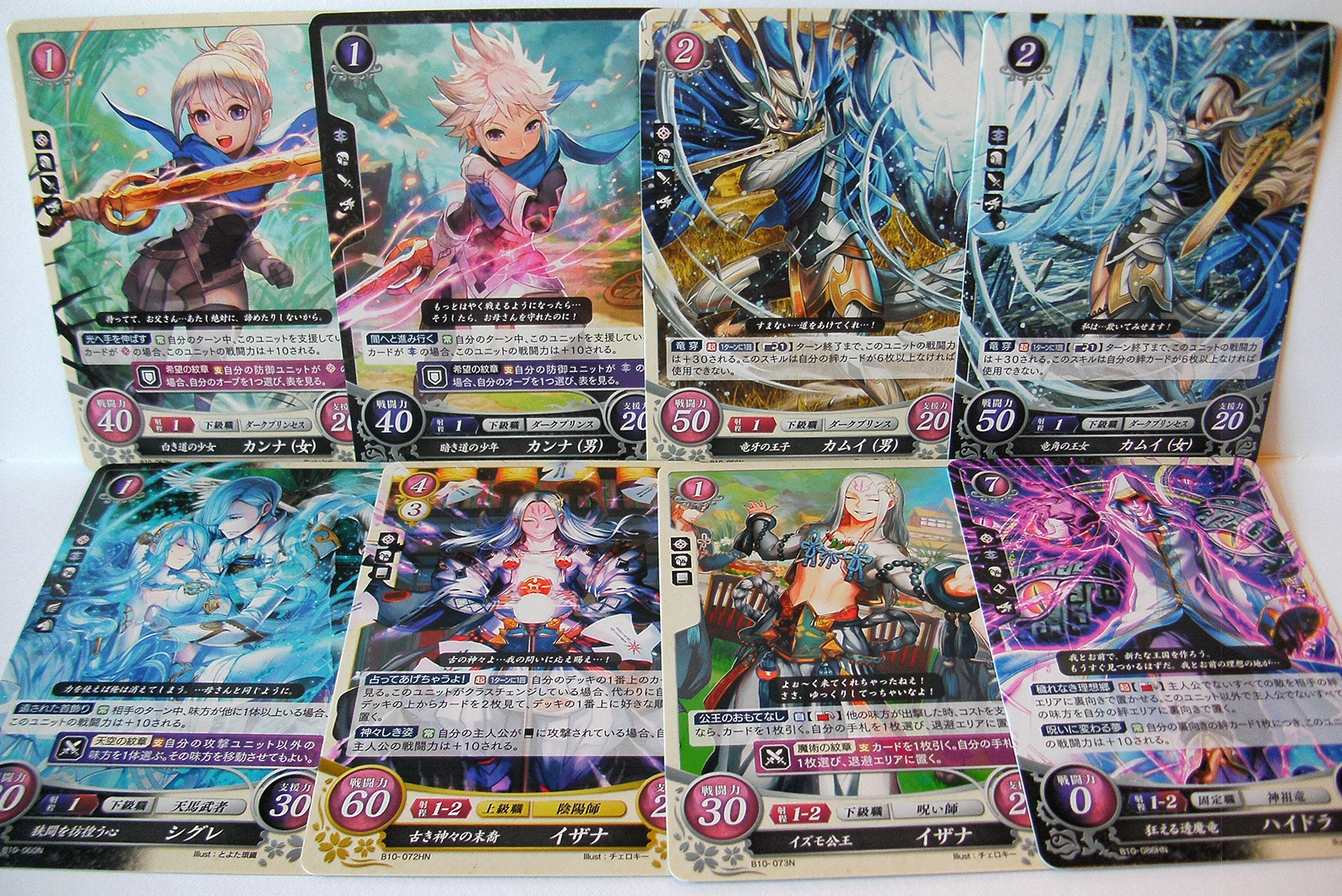 Fire Emblem Fates Cipher TCG cards (series 10) from shinyv