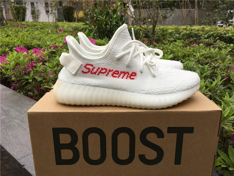 adidas yeezy boost 350 v2 supreme