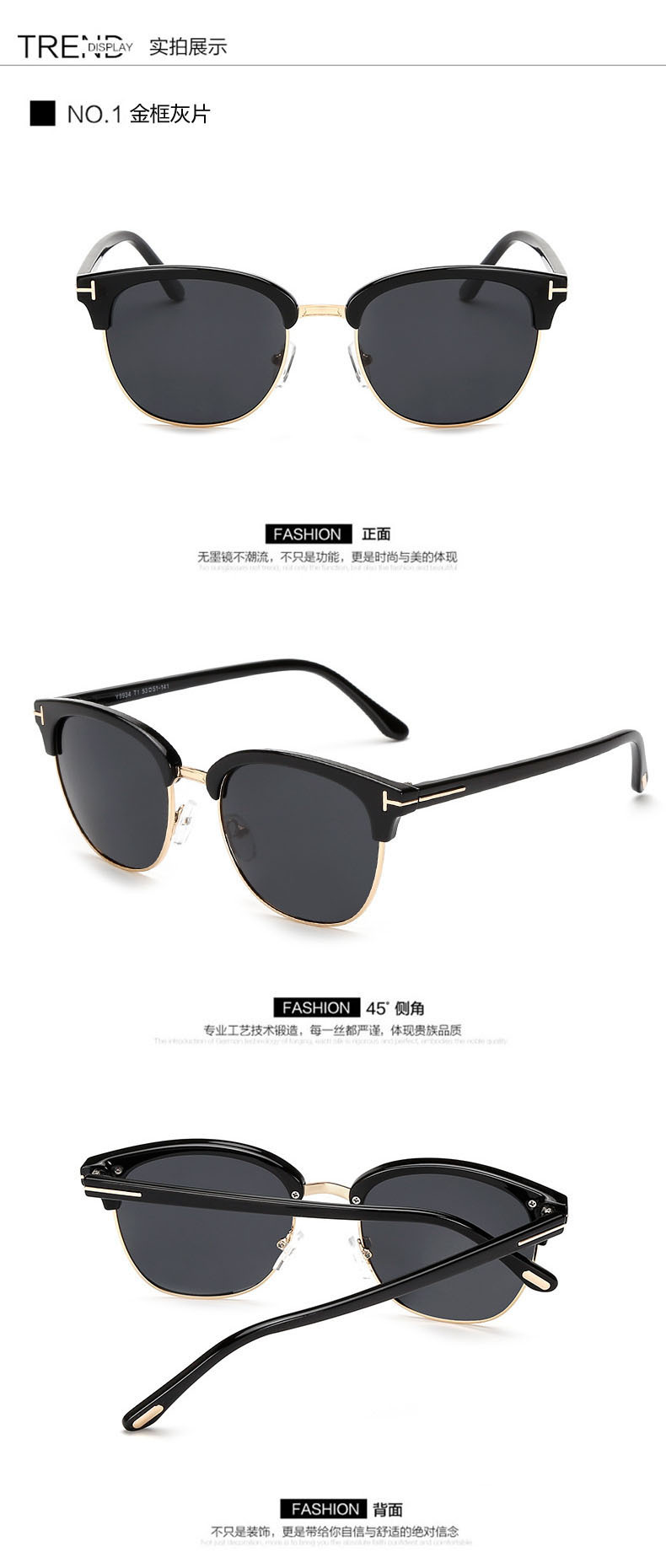 6b305f0c3d 2017 new polarized sunglasses women fashion tide people sunglasses star  with the same T-shaped