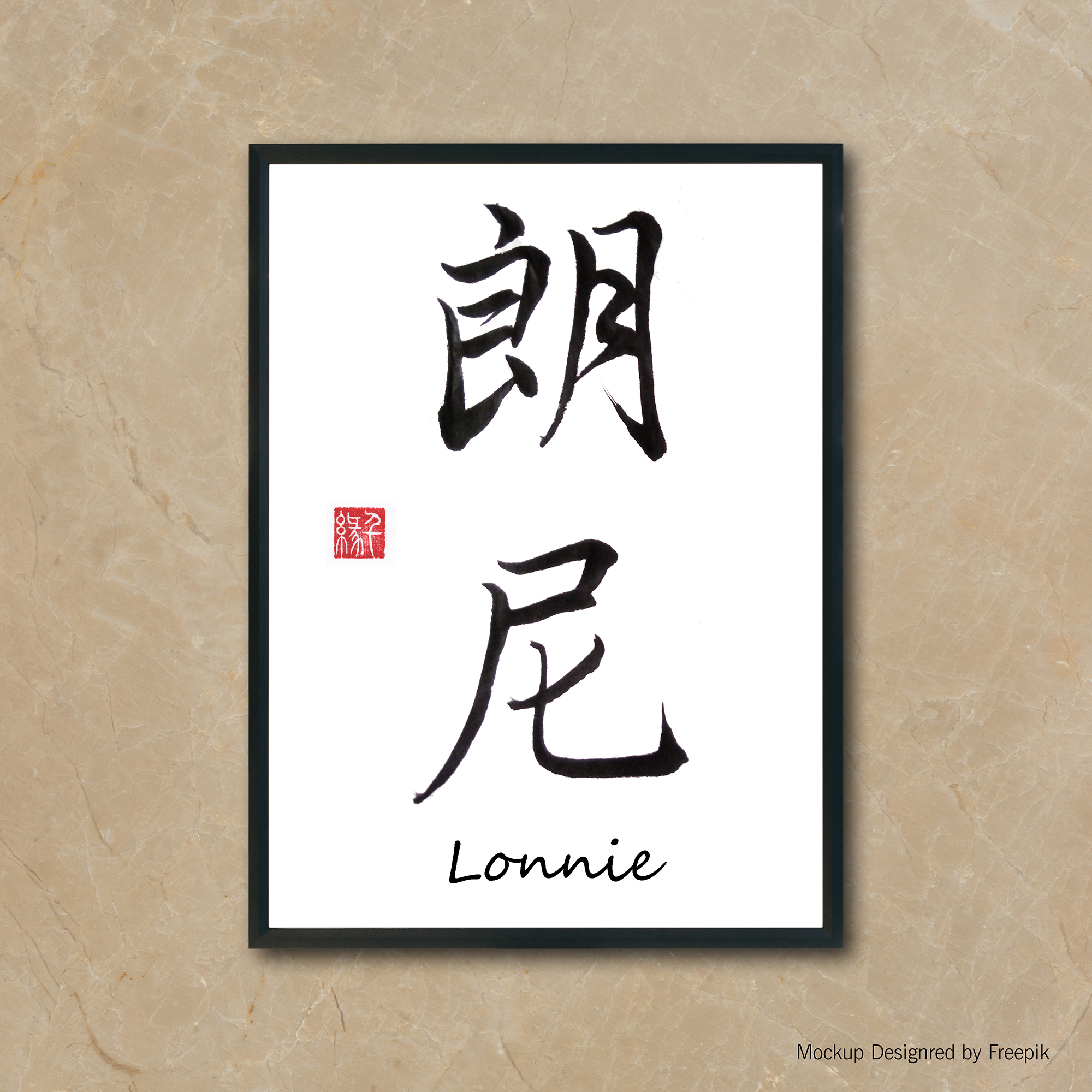 Custom Chinese Name Handwriting Calligraphy In Digital Format