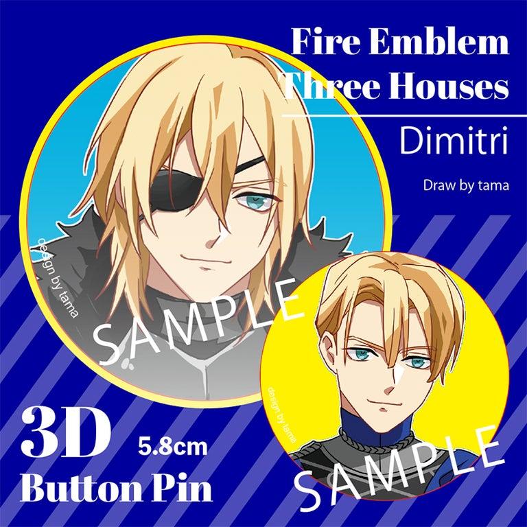 FE3H Fire Emblem Three Houses Dimitri 3D Button pin
